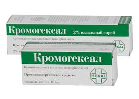 Кромогексал | CromoHEXAL