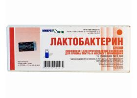 Лактобактерин   Lactobacterin