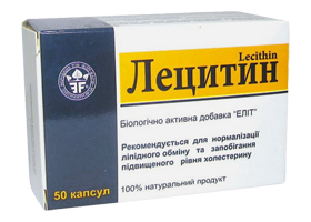 Лецитин | Lecithin