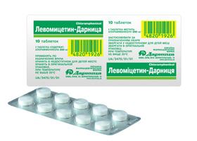 Левомицетин | Levomycetin