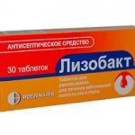 Лизобакт | Lysobact