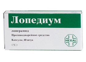 Лопедиум   Lopedium
