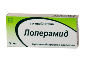 Лоперамид   Loperamide
