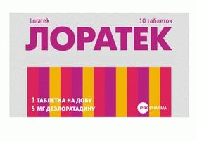 Лоратек   Loratek