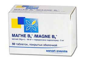 Магне B6 | Magne B6