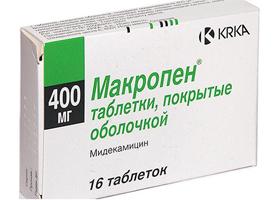 Макропен   Macropen