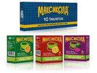 Максиколд | Maxycold