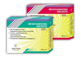 Мефенаминовая Кислота | Mefenamic acid