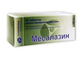 Месалазин | Mesalazine