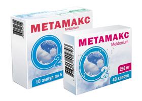 Метамакс | Metamax
