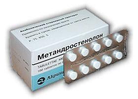 Метандростенолон | Methandrostenolon