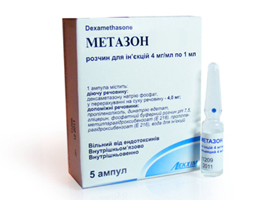 Метазон | Methasone
