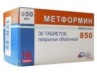 Метформин | Metformin