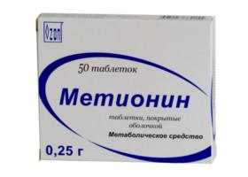 Метионин | Methionine