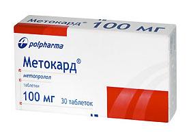 Метокард | Metocard