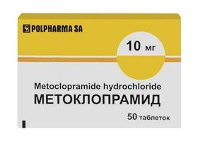 Метоклопрамид   Metoclopramide