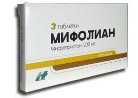 Мифолиан   Mofolian