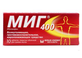 Миг 400   MIG 400