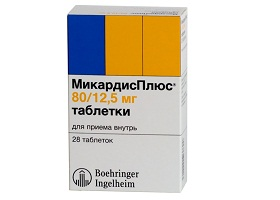 Микардис Плюс | MicardisPlus