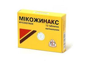 Микожинакс | Micogynax
