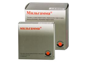 Мильгамма | Milgamma