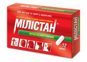 Милистан   Milistan