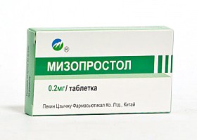 Мизопростол   Mizoprostol