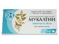 Мукалтин | Mucaltin