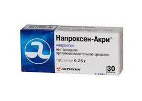 Напроксен | Naproxen