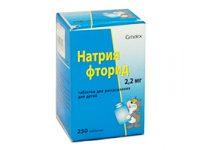 Натрия Фторид | Sodium Fluoride