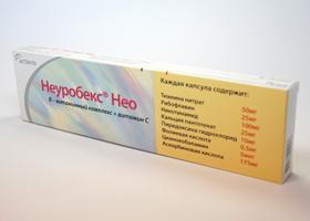 Неуробекс Нео | Neurobex Neo