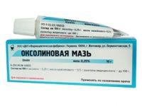 Оксолиновая мазь | Oxolin ointment