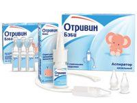 Отривин Беби | Otrivin Baby