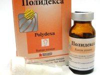 Полидекса | Polydexa