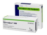 Протафан | Protaphane