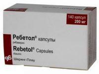 Ребетол | Rebetol