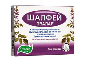 Шалфей Эвалар | Salvia Evalar