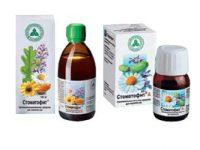 Стоматофит | Stomatophyt/ Stomatophyt А