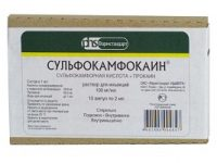 Сульфокамфокаин | Sulfocamphocainum