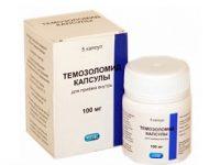 Темозоломид   Temozolomide