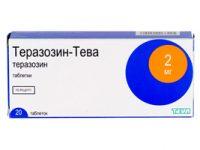 Теразозин   Terazosin