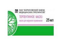 Терпентинное масло   Oleum Terebinthinae