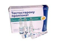 Тестостерон Пропионат | Testosterone Propionate