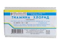 Тиамина Хлорид | Thiamine chloride