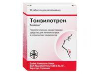 Тонзилотрен | Tonsilotren