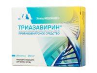 Триазавирин | Triazavirin