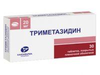 Триметазидин | Trimetazidine