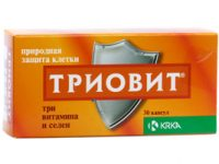 Триовит | Triovit