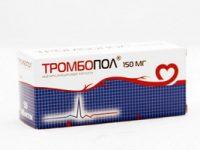 Тромбопол | Trombopol