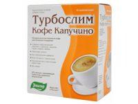 Турбослим Кофе Капучино | Turboslim